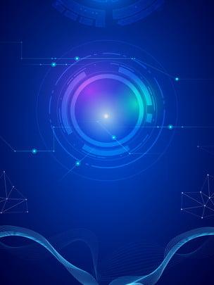 Ý tưởng nền công nghệ thiết kế trong tương lai , Mạng Lưới Thông Tin, Trừu Tượng., Công Nghệ Tương Lai Ảnh nền
