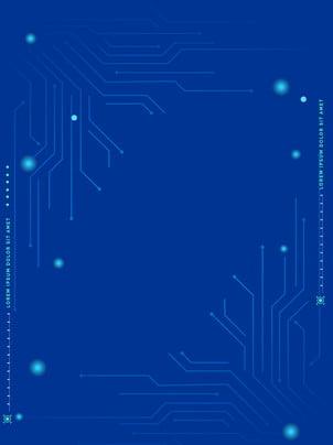 भविष्य प्रौद्योगिकी डेटा स्मार्ट पृष्ठभूमि सामग्री , भविष्य की तकनीक, डेटा, लाइन पृष्ठभूमि छवि