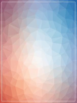 幾何低多邊形簡約浪漫漸變背景素材 , 幾何, 低多邊形, 簡約 背景圖片