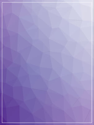 ज्यामितीय कम बहुभुज बैंगनी न्यूनतर रोमांटिक ढाल पृष्ठभूमि सामग्री , ज्यामिति, कम बहुभुज, सरल पृष्ठभूमि छवि