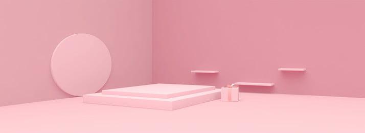 幾何学的なピンクのマイクロスペースバナーの背景 二層立方体ブース ジオメトリ ギフト用の箱 ギフト ピンク 丸いケーキ マイクロスペース 二層立方体ブース ジオメトリ ギフト用の箱 背景画像
