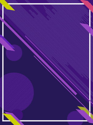 幾何学的形状のパープルブルーのグラデーションの背景 , ジオメトリ, 形, 紫色 背景画像