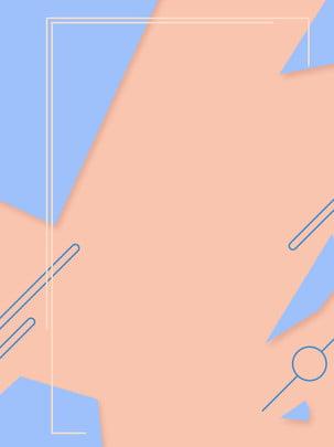 Hình học khối màu tối giản đơn nền Hình Học Đơn Hình Nền