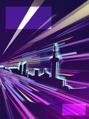 幾何科技城市背景 , 幾何, 城市, 色彩 背景圖片