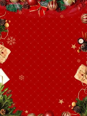 선물 겨울 크리스마스 선전 배경 , 선물, 선물 상자, 크리스마스 공 배경 이미지