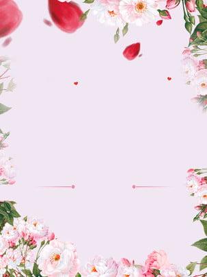girly दिल प्रकाश फूल विज्ञापन पृष्ठभूमि , विज्ञापन की पृष्ठभूमि, गुलाबी पृष्ठभूमि, पत्ती पृष्ठभूमि छवि