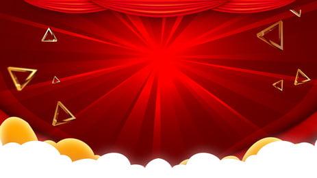Glamorous Beautiful Triangle Ad Background Background,red Background,hongyan,geometric Patterns,xiangyun,curtain,light,festive, Glamorous Beautiful Triangle Ad Background, Background, Red, Background image