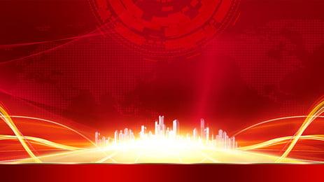 Fondo de publicidad de edificio de gran altura que brilla intensamente Fondo publicitario Fondo rojo Brillante La Nube Construcción Flash Imagen De Fondo