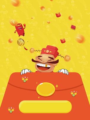 Thần tài của phong bì đỏ quảng cáo Nền Vàng Thần Hình Nền