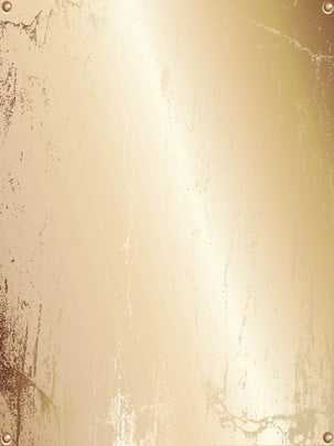 金色金屬做舊金屬片背景素材 , 金色, 磨損, 金屬 背景圖片
