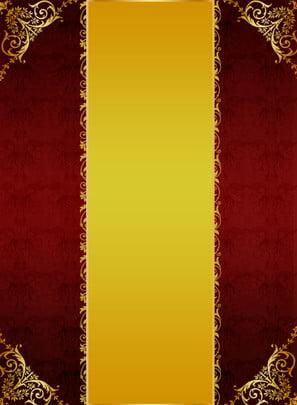 सोने लाल पीले यूरोपीय बनावट पृष्ठभूमि , सोना लाल पीला यूरोपीय, यूरोपीय बनावट, पृष्ठभूमि सामग्री पृष्ठभूमि छवि