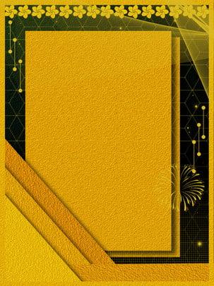 金色廣告背景 , 廣告背景, 文藝, 時尚 背景圖片