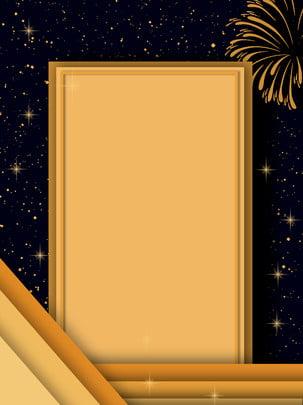 金色文藝廣告背景 , 廣告背景, 文藝, 時尚 背景圖片