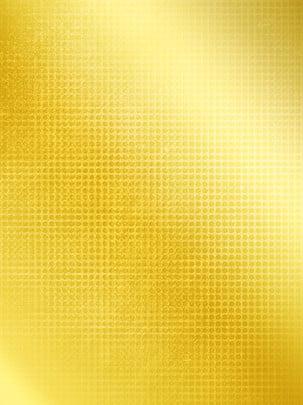 金色背景肌理紋理廣告背景 , 金色, 金色背景, 背景 背景圖片