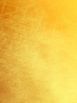 latar belakang tekstur emas , Emas, Logam, Kerajang Emas imej latar belakang