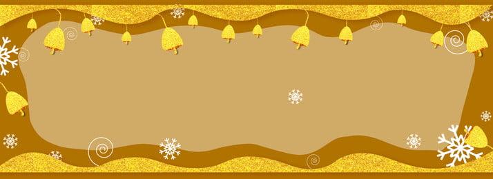 ゴールデンベルクリスマススノーフレークバナーの背景 金 祝う クリスマス スノーフレーク ベル ダイアログ バナー バックグラウンド 金 祝う クリスマス 背景画像