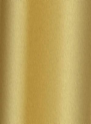 Golden Brushed Metal Texture Background Material, Golden Brushed, Texture Background Material, Brushed Background Metal, Background image