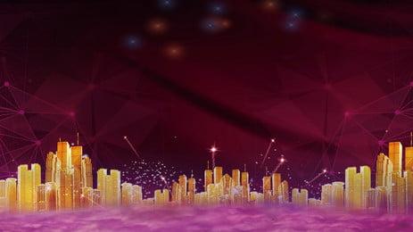 गोल्डन सिटी नए साल की पार्टी पृष्ठभूमि सामग्री, पार्टी की पृष्ठभूमि, प्रदर्शनी की पृष्ठभूमि, नए साल का जश्न बोर्ड पृष्ठभूमि छवि