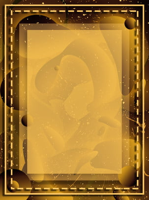 金色古典廣告背景 , 廣告背景, 文藝, 時尚 背景圖片