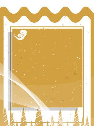 金色典雅廣告背景 , 廣告背景, 時尚, 創意 背景圖片