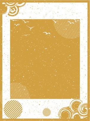 金色典雅廣告背景 , 廣告背景, 文藝, 邊框 背景圖片