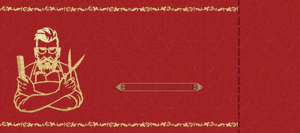 सुनहरा हाथ खींचा नाई विज्ञापन पृष्ठभूमि, विज्ञापन की पृष्ठभूमि, लाल पृष्ठभूमि, चीनी शैली पृष्ठभूमि छवि