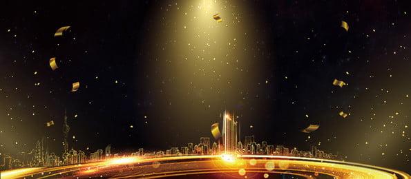 गोल्डन लाइट सुंदर इमारत विज्ञापन पृष्ठभूमि, विज्ञापन की पृष्ठभूमि, काली पृष्ठभूमि, चमक पृष्ठभूमि छवि