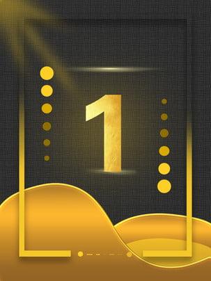 金色山峰廣告背景 , 廣告背景, 光芒, 圓點 背景圖片