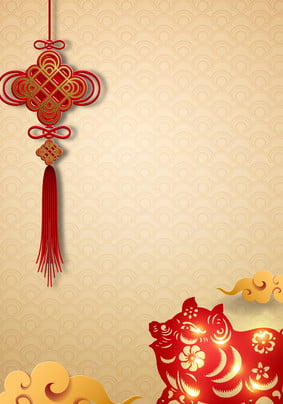 ゴールデン豚旧正月中国の結び目の背景デザイン , チャイニーズノット, 湘雲, 背景デザイン 背景画像