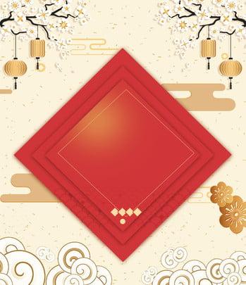 Golden pig nafu phong cách trung quốc h5 Retro Cổ điển Hình Nền