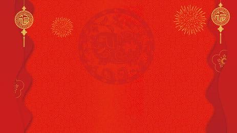 Golden Pig Spring Festival Thiết kế nền lễ hội mùa xuân đơn giản Đỏ Nền lễ hội Nền Mới Năm 2019 Hình Nền