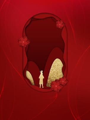 golden red micro stereo lễ tạ ơn kinh doanh tài liệu nền quảng cáo , Kính Hiển Vi, Gió Giấy, Đỏ Ảnh nền