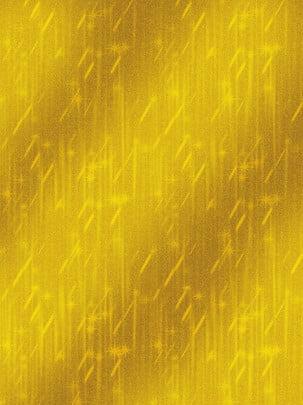 黄金の質感の明るい背景素材 金 ゴールデンライト 黄金のテクスチャ 背景画像