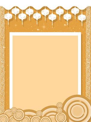 金色復古典雅廣告背景 , 廣告背景, 文藝, 時尚 背景圖片