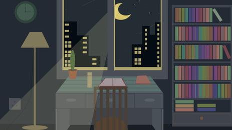 शुभ रात्रि चांदनी के नीचे नमस्ते अध्ययन कक्ष सामग्री, चांदनी, अध्ययन कक्ष, टेबल लैंप पृष्ठभूमि छवि