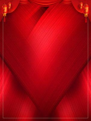 gorgeous red curtain ribbon invitation background material , Gorgeous, Red, Curtain Background image
