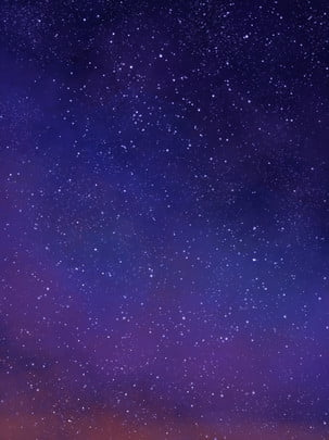 gradient beautiful starry sky night blue star river background , Beautiful Starry Sky, Starry Background, Gradient Background Background image