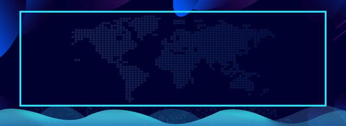 漸變藍色科技世界banner背景 科技 世界 Banner背景圖庫