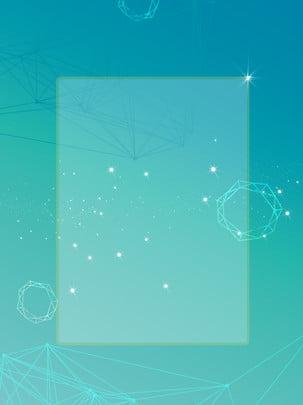 グラデーションブルーテクノロジーライン美しいミニマリストの幾何学的なビジネスエレガントな背景 グラデーション ブルー テクノロジー 背景画像