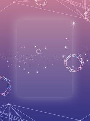 グラデーションブルーテクノロジーセンスライン動的幾何学的ビジネスの背景 シンプルなスタイル グラデーション美的 ジオメトリ 背景画像