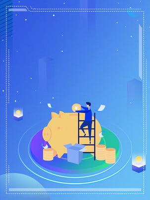 fundo de tecnologia inteligente gradiente cor dos desenhos animados , Gradiente, Caricatura, Cofrinho Imagem de fundo