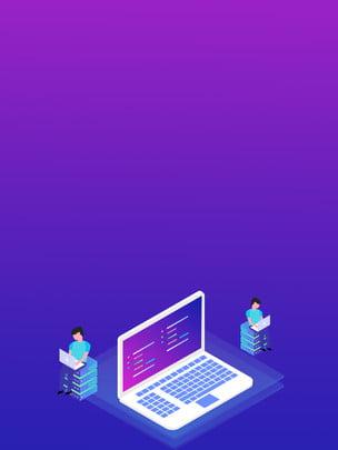Gradient màu công nghệ thiết kế nền internet Nền Gradient Nền Hình Nền