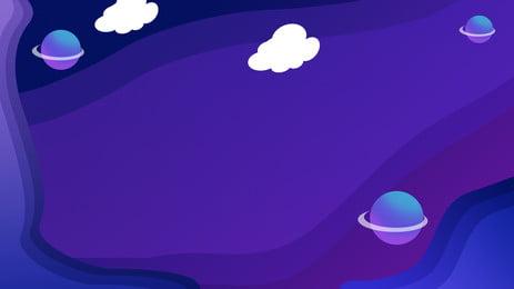 グラデーションカラーユニバース金融技術の背景素材 グラデーション 色 宇宙 データ ファイナンス? テクノロジー? 財務管理 ビル テクノロジー ビジネス 事務所 ブロックチェーン 広告の背景 背景素材 グラデーションカラーユニバース金融技術の背景素材 グラデーション 色 背景画像
