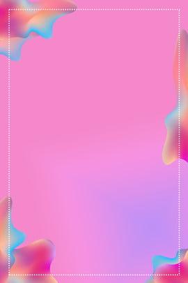 ढाल द्रव रंग पृष्ठभूमि , क्रमिक परिवर्तन, तरल पदार्थ, रंग पृष्ठभूमि छवि