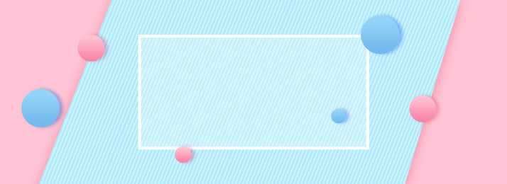 gradient geometric creative pink blue banner design, Banner, Gradient, Geometric Gradient Background image