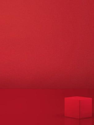 Fundo fosco de gradiente Gradiente Vermelho Fundo Imagem Do Plano De Fundo