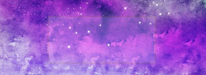 ग्रैडिएंट पर्पल इंक वॉटर कलर बैकग्राउंड, सरल और सुंदर, बैंगनी, स्याही पृष्ठभूमि छवि