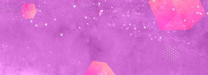 グラデーションパープルインク水彩の幾何学的な美しい夢の背景 単純な 美しい 夢 グラデーション 紫色 インク 水彩画 グラデーションパープルインク水彩の幾何学的な美しい夢の背景 単純な 美しい 背景画像