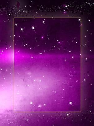 priorità bassa dreamy di stile semplice fiume stellato viola gradiente , Sognare, Galaxia, Luce Stellare Immagine di sfondo