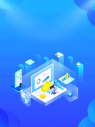 धीरे धीरे नीले स्टीरियो इनडोर स्मार्ट प्रौद्योगिकी पृष्ठभूमि , विज्ञान और प्रौद्योगिकी, बुद्धिमान, तीन आयामी पृष्ठभूमि छवि